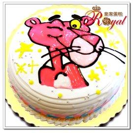 ~可愛豹平面 蛋糕(8吋)F030