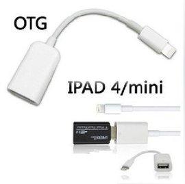 ipad mini ipad4 ipad air OTG線/傳輸線 [AIF-00002]
