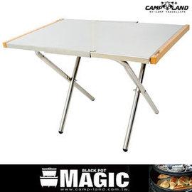 大林小草~【RV-ST800】Camp Land 不鏽鋼便利桌 摺疊桌 小茶几 休閒桌 小折桌