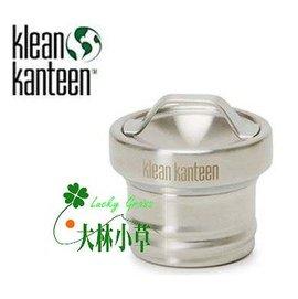 大林小草~有8 折品【KCSSL-BS】美國Klean Kanteen可利鋼瓶配件 不銹鋼蓋 適用口徑44mm窄口