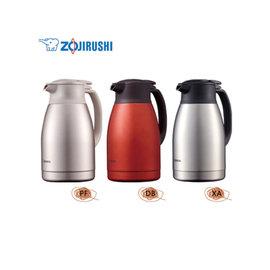 ZOJIRUSHI 象印 1.5L桌上型不鏽鋼保溫瓶 SH-HA15/SHHA15 **免運費**