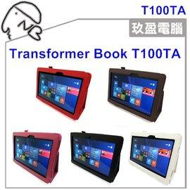 【降降】搶先款 ASUS Transformer Book T100TA皮套 支架 荔枝紋皮套 可立式 磁性闔蓋 平板保護套 專用皮套 磁性闔蓋 帶筆位 T100