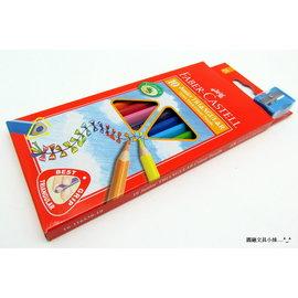 ~圓融文具小妹~輝柏 Faber~Castell 繪畫系列 大三角 彩色鉛筆 3.3mm