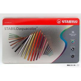 ~圓融文具小妹~德國 STABILO 鵝牌 aquacolor 六角 水溶性 色鉛筆 36