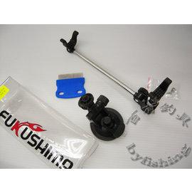 ◎百有釣具◎FUKUSHIMA FS 蝦用快速掛組/置竿架~買再送浮標