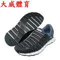 PUMA Osu 3 女慢跑鞋 186705-06