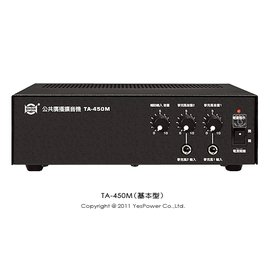 TA~450M SHOW 40W擴大機 配USB、SD卡、MP3錄放音,或自動迴帶放音機