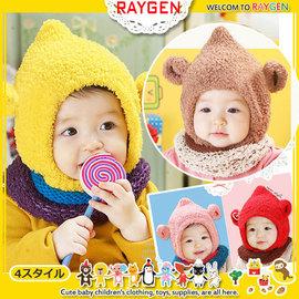 可愛耳朵造型毛絨保暖帽+針織脖圍二件套/嬰兒帽/護耳帽/圍巾【HH婦幼館】