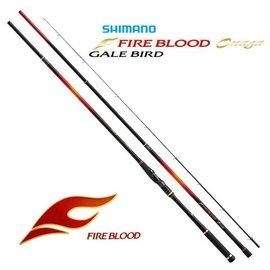 ◎百有釣具◎SHIMANO FIRE BLOOD Gure DIVEMASTER 1.5-530  磯釣竿