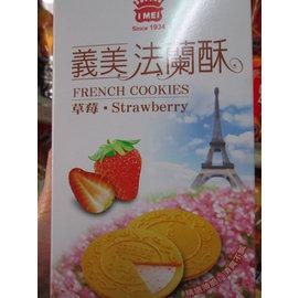 义美法兰酥饼乾草莓口味/义美草莓法兰酥薄片/薄饼 ...