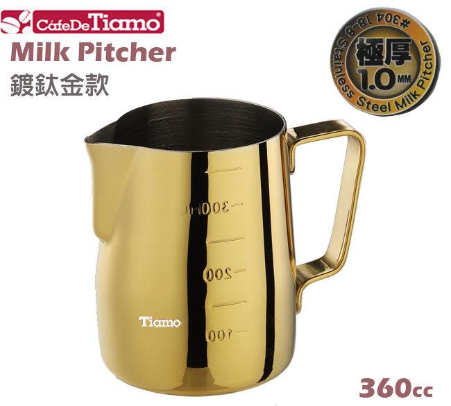 专业内外刻度不锈钢拉花杯360cc-镀钛金款(hc)