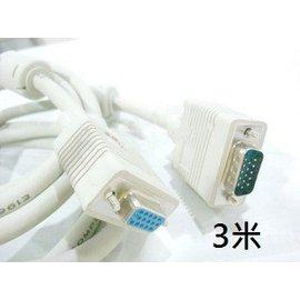 (帶磁環) VGA 公轉母 3+4線芯 電腦/螢幕/電視/投影機 延長線/傳輸線/訊號線/螢幕線 (3米)