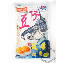◎百有釣具◎黏巴達 [K175] 豆仔粉 ~ 釣餌專用誘食劑