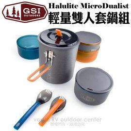 【美國 GSI】Halulite MicroDualist 超輕量雙人套鍋組.含1.4L湯鍋.保溫杯.碗.叉子.湯匙等餐具/陽極氧化鋁材質.輕便易攜 50145