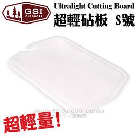 【美國 GSI】Ultralight Cutting Board 超輕砧板 S號.切菜板/登山.露營.野營.野炊.居家/76005