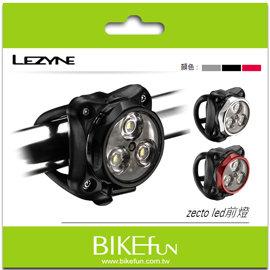 LEZYNE ZECTO DRIVE Front鋁合金CNC LED前燈~紅 黑 銀_US