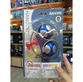 新音耳機音響專賣 SANYO三洋 ERP~M15 ERPM15 耳掛式 可通話 耳機  A