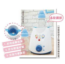 藍色企鵝PUKU專櫃-溫奶調乳器