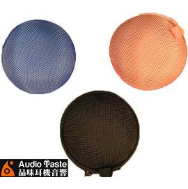 ^~Audio Taste 品味耳機音響 台南 ^~    耳道、耳塞 耳機抗壓收納盒