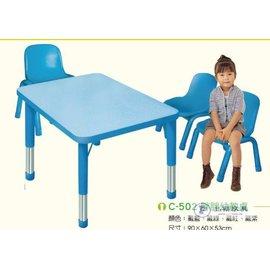 ~US~C502~胖胖幼教桌^(不含椅^)