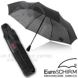 【德國 EuroSCHIRM】全世界最強的雨傘!!! LIGHT TREK AUTOMATIC 高彈性抗鏽自動傘/折疊傘/戶外風暴傘/晴雨傘/黑 30329120