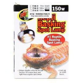 美國ZOO~MED 取暖燈 150W 龜 蜥蜴 爬蟲 保溫 加溫 陶瓷 燈泡~開心寵物~