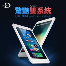 限时加送蓝芽键盘及光学鼠标【YUDA悠达】 最新CPU升级 8.9吋IPS安卓5.1+win10双系统平板电脑(64G)台电昂达