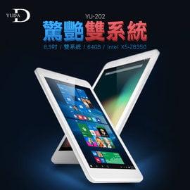 限時加送藍芽鍵盤及光學滑鼠【YUDA悠達】 最新CPU升級 8.9吋IPS安卓5.1+win10雙系統平板電腦(64G)台電昂達