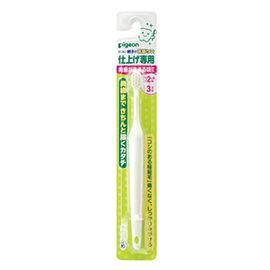 【紫貝殼】『PIGEON04-2』Pigeon 貝親 第二階段抗菌牙刷(大人幫忙刷)(P10521)【保證原廠公司貨】