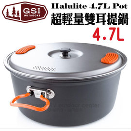 【美國 GSI】Halulite 4.7L 超輕量雙耳提鍋.戶外湯鍋.燉鍋/硬質陽極氧化鋁合金.質輕易攜.省時節能.安全保護/50194