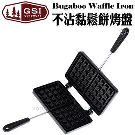 【美國 GSI】Bugaboo Waffle Iron 不沾黏鬆餅烤盤/可拆式斷熱握把.超輕量鋁合金材質.輕便易攜/40475