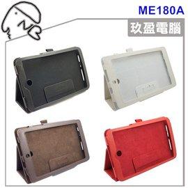 【降降降】ASUS MeMo Pad HD8 ME180A 荔枝紋皮套 ME180專用皮套 磁性闔蓋皮套 支架皮套 可立式皮套 平板保護套 平板皮套