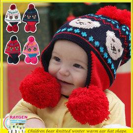 毛帽 HH婦幼館 小熊 毛線帽 帽子 毛帽 針織帽【2F322B1283】