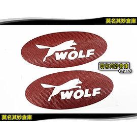 2L026~ 買一送一~~紅色、黑色~卡夢立體反光狼標 WOLF 標貼紙 福特 Ford