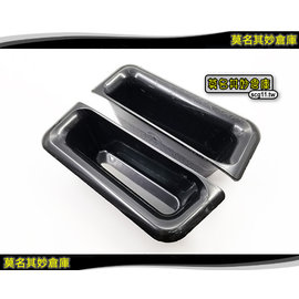 2S010~ ~福特 Ford Focus 05^~08 舊款可裝 扶手儲物盒 把手盒 置