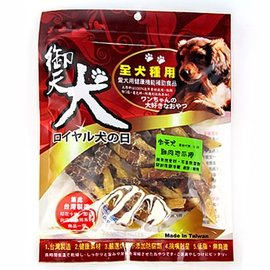 御天犬 雞肉地瓜捲 170g 狗零食~開心寵物 購~