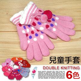 雙層針織內�媯酗簳鉞ㄓ漅M~彩色圓點球球款  │安全舒適~毛線手套 保暖手套 兒童手套~