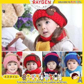 帽子 小熊 蝴蝶結 針織 毛線 毛球 圍巾 護耳帽 【HH婦幼館】