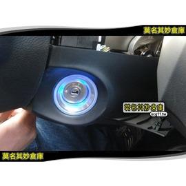 ~ ~莫名其妙倉庫~FS010 鑰匙孔燈~福特 Ford 12~13 Focus MK3