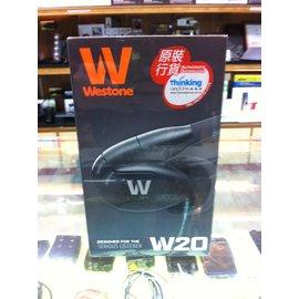 新音耳機音響專賣 美國 WESTONE W20 重低音可換線耳道耳機^( 貨 2年^) U