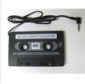 汽車用/舊式錄音機/音響 MP3/MP4轉 磁帶/卡帶/卡匣 音源轉換器 (黑/白)