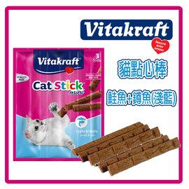 ~力奇~德國 VITA Vitakraft 貓營養零嘴^(淺藍色~鮭魚 鱒魚^)~740元