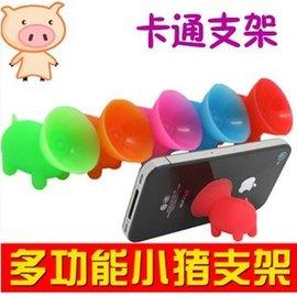 Iphone 4s 5 HTC samsung 矽膠吸盤 小豬手機支架/手機座 [GRO-00009]