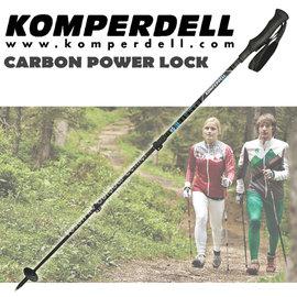 【KOMPERDELL奧地利】C3 Carbon Power Lock 碳纖維強力鎖定泡棉短握把登山杖(僅195g/單支銷售)/Power Lock(非LEKI)_1752310-10(缺貨中)