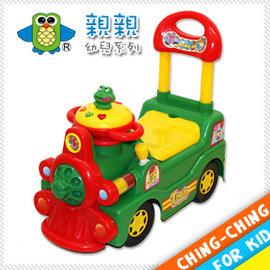 火車學步車(綠)P072-RT422G(兒童助步車.ST安全玩具.寶?滑行車手推車.滑步車學行車.四輪推車.騎乘玩具車)