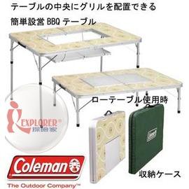 探險家戶外用品㊣CM-7690 美國Coleman 摺疊烤肉桌 六人圍爐桌 兩段高低 燒烤桌 烤肉桌 折合桌