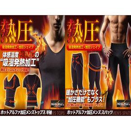 男士 吸濕發熱功能塑身內衣~短袖+長褲 ◇發熱衣/發熱保暖內衣/發熱內衣束腹塑身內衣/塑身衣