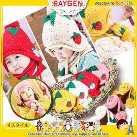 帽子 HH婦幼館 草莓 針織 毛線 毛球 圍巾 護耳帽 【2F995B1287】