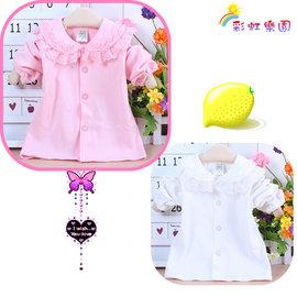 ♫彩虹樂園♫^~813244^~二色氣質淑女款蕾絲花邊領素色上衣 內搭衣^~粉色 白色^(