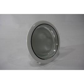 小棠照明館 設計師專用款E27橫式加玻超薄崁燈/(崁入孔15CM)反射照純鋁真空電鍍.亮度增亮20%/商業空間/裝潢燈具/居家照明